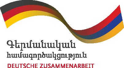 Deutsche_Zusammenarbeit_logo.png